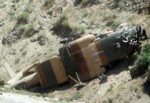 ANA Helicopter Crash in Zabul
