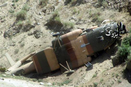 ANA Helicopter Crash in Zabul