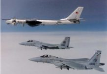 F-15 USAF dari pangkalan di Islandia mencegat patroli Bear