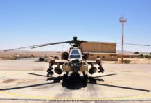 AH-64D IAF