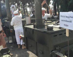 Dapur lapangan Russia.