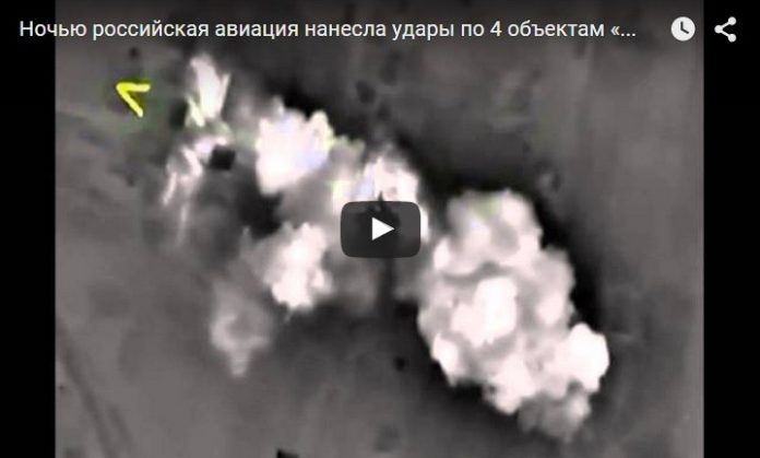 SeranganUdaraRussiavsISIL_01Okt2015