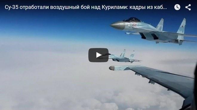 Su-35-DogFight