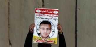 74-israel-tolak-membebaskan-wartawan-palestina