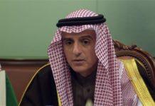4-arab-saudi-akan-kirim-pasukan-darat-ke-suriah