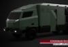 Intip Interior Kendaraan Dapur Lapangan Marinir