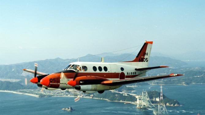 Hadout photos of Japan Maritime Self-Defense Forces' TC-90 training aircraft