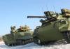 Rusia Pamerkan Video Aksi Tank Uran-9, Tank Tempur Tanpa Awak
