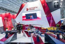 74-russian-helicopters-pamerkan-sistem-pencahayaan-suhu-terbaru