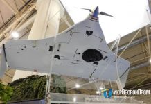 Sparrow Uav in exhibition