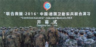 Combined Aid-2016 opening ceremony