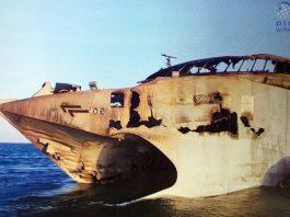 Haluan HSV-2 Swift Rusak