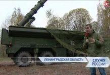 Iskander-M deployed near Estonian Border