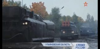 Buk-M3 in footage