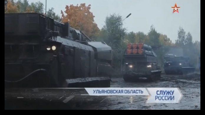 Buk-M3 in footage