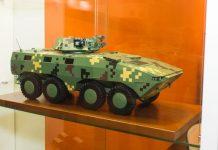 VARAN-30 Scale Model