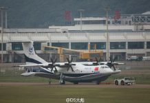 AG600 ready for Zhuhai Airshow 2016