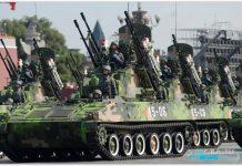 Artileri Pertahanan Udara China PGZ-95