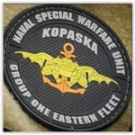 Patch Lambang Kopaska