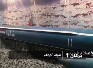 Pemberontak Houthi Tembakkan Rudal Ke Basis Militer Arab Saudi