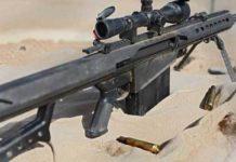M82A1_Barrett 1