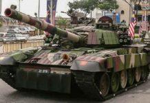 PT-91M 2