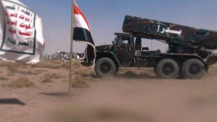 Pemberontak Houthi Klaim Serang Fasilitas Perusahaan Minyak Arab Saudi