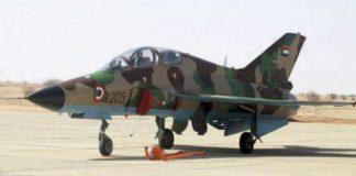 FTC 2000 Milik Angkatan Udara Sudan
