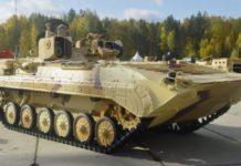 Angkatan Bersenjata Rusia Mulai Operasikan Ranpur Argus